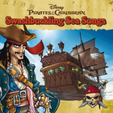 <h5>Pirates of the Caribbean Swashbuckling Sea Song</h5><p>Click to Listen </p>